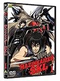 マジンカイザーSKL 1 [DVD]