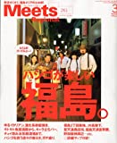 Meets Regional ( �ߡ��� �����ʥ� ) 2010ǯ 03��� [����]