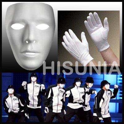 Amazon.com : Jabbawockeez Mask and Gloves Halloween MTV