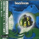 Black Bonzo by Black Bonzo