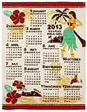 ジュートカレンダー(ワンページ)