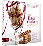 The Bais Yaakov Cookbook: Complete, Informative and Inspirational