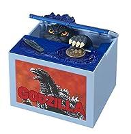 New Godzilla Movie Musical Monster Mo…