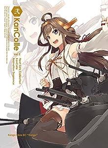 艦隊これくしょん –艦これ- 第2巻 限定版 [DVD]