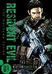 Resident Evil, Vol. 3: The Marhawa De...