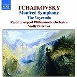 チャイコフスキー:マンフレッド交響曲 他
