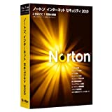 シマンテック Norton Internet Security 2010