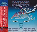 Fantasia -Live in Tokyo by Jvc Japan