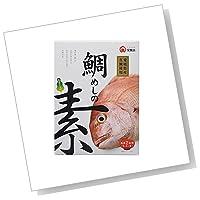 (お徳用5セット)宝食品 鯛めしの素 2合用 230g×5セット