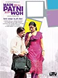 Main Meri Patni Aur Woh (English Subtitled) - Comedy DVD, Funny Videos