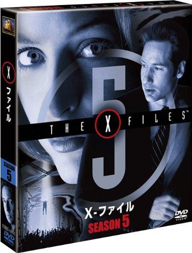 X-ファイル シーズン5 (SEASONSコンパクト・ボックス) [DVD]