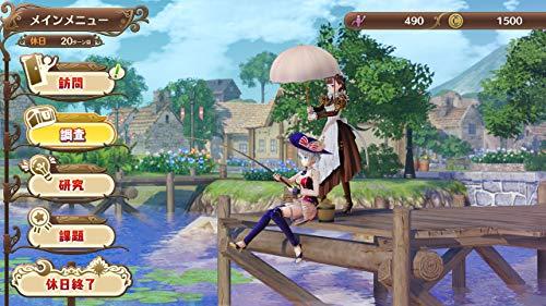 ネルケと伝説の錬金術士たち ~新たな大地のアトリエ~ プレミアムボックス - PS4 ゲーム画面スクリーンショット3