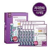 Regen Skin Sensitivity Suppression Mask 10 Sheet