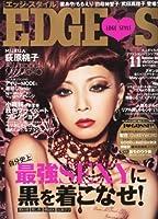 EDGE STYLE (エッジ スタイル) 2010年 11月号 [雑誌]