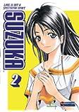 Suzuka - Volume 2 [UK Import]