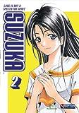 echange, troc Suzuka - Vol. 2 [Import anglais]