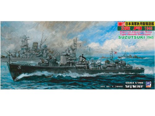 Skywave 1/700 IJN Destroyer Akizuki Class Suzutsuki 1945 Model Kit