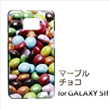 GALAXY S II SC-02C対応 携帯ケース【322マーブルチョコ】