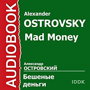 Mad Money [Russian Edition] Audiobook
