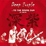 To The Rising Sun (In Tokyo) [2CD+DVD]