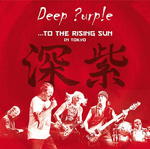 Deep Purple - To The Rising Sun In Tokyo (3 LP)