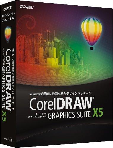 CorelDRAW Graphics Suite X5 通常版 / コーレル