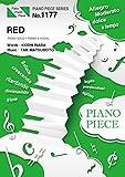 ピアノピース1177 RED by B'z (ピアノソロ・ピアノ&ヴォーカル)
