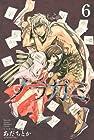 ノラガミ(6) (月刊マガジンコミックス)