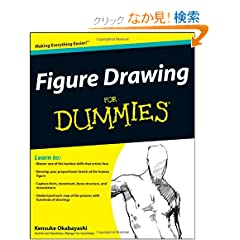 Figure Drawing For Dummies (For Dummies (Sports & Hobbies))