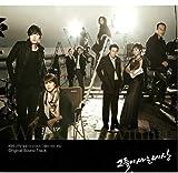 彼らが住む世界 韓国ドラマOST (KBS)(韓国盤)