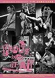 PUNK'S NOT DEAD [DVD]