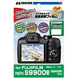 HAKUBA 液晶 保護 フィルム MarkIIFUJIFILM FinePix S9900W専用 DGF2-FFS9900