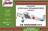 A&W  144037 1/144  三菱 1MF2 隼型試作戦闘機