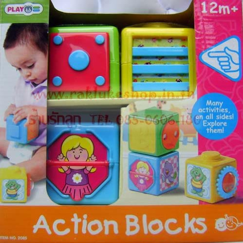Action Blocks
