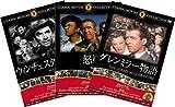 999名作映画DVD3枚パック グレンミラー物語/怒りの河/ウィンチェスター銃'73 【DVD】HOP-019