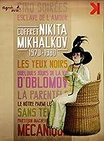 Coffret Nikita Mikhalkov - 1970-1980