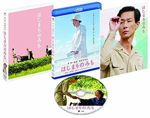 はじまりのみち 【3,000個 初回限定特典付き】 [Blu-ray]