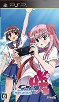 「咲-Saki- Portable(通常版) 特典 のどっちストラップ付き」