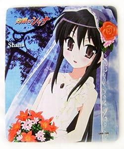 Amazon.com: Shakugan no Shana: Wedding Dress Shana Mousepad: Toys