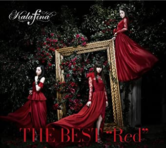 "THE BEST ""Red""(初回生産限定盤)(Blu-ray Disc付)"