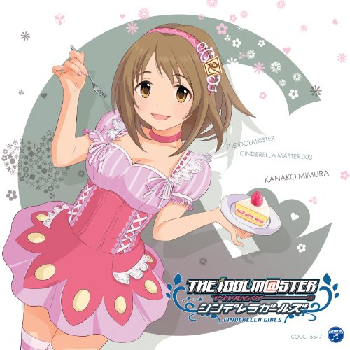 THE IDOLM@STER CINDERELLA MASTER 003 三村かな子