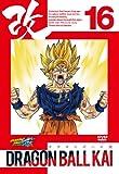 ドラゴンボール改 16 [DVD]