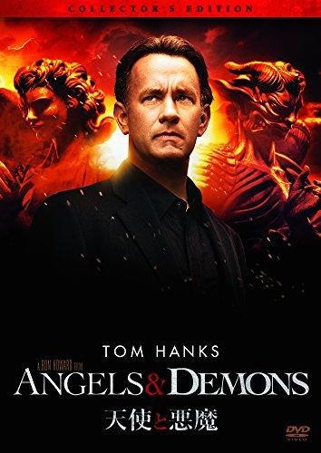 天使と悪魔 [SPE BEST] [DVD]