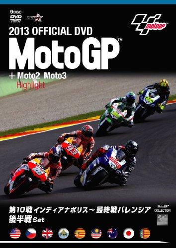 2013MotoGP公式DVD 後半戦セット 9枚組 第10戦インディアナポリスGP~最終戦バレンシアGP