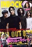 INROCK (イン・ロック) 2008年 11月号 [雑誌]