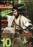 Badi (バディ) 2011年 10月号 [雑誌]