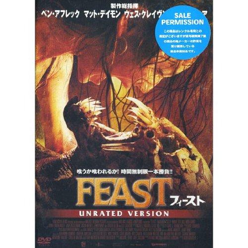 フィーストアンレイテッド・バージョン   [DVD]