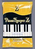 ピアノ用乾燥剤 キーパーZ 4個(3個+1個サービス)