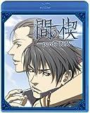 間の楔 ~pardo 折翼~(初回限定版)(Blu-ray Disc)