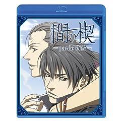 �Ԃ̞� ~pardo �ܗ�~(��������)(Blu-ray Disc)